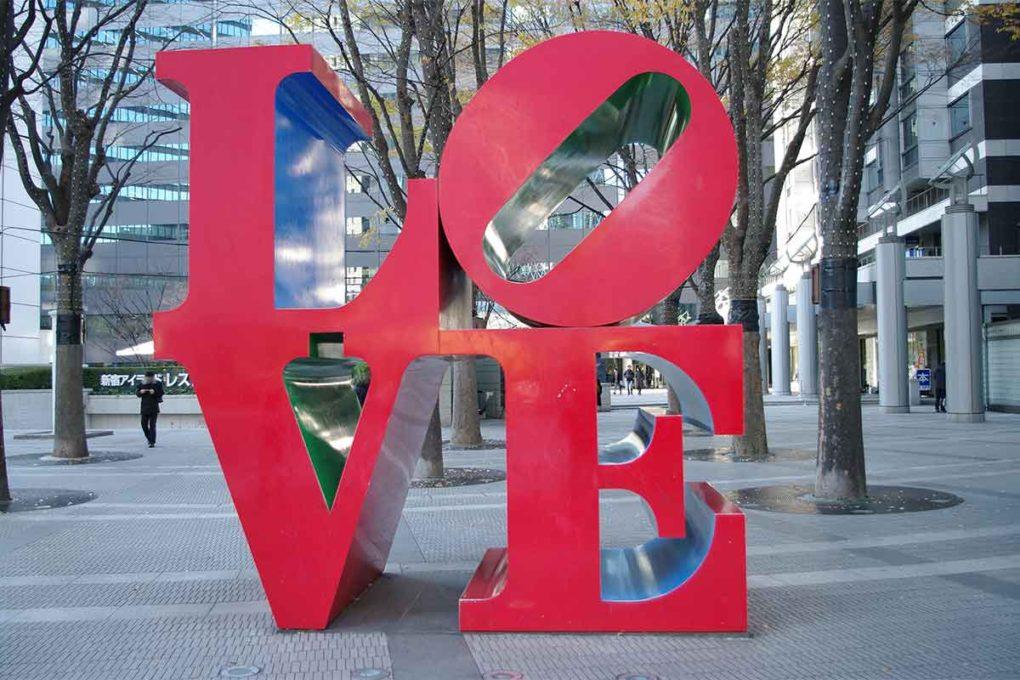 ロバート・インディアナの「LOVE」のオブジェ