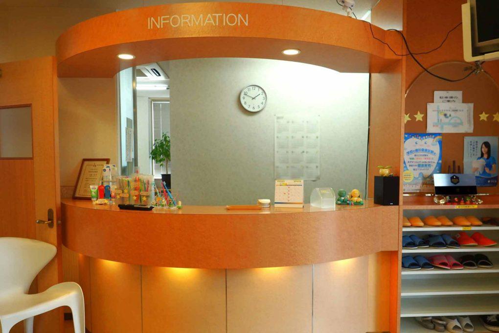 診療所の受付のイメージ