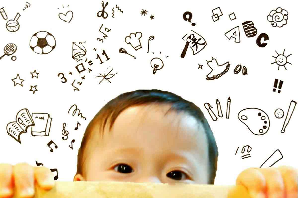 子供の将来