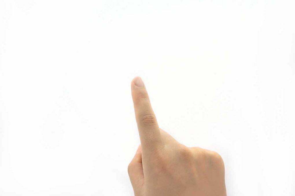 指をさしているところ