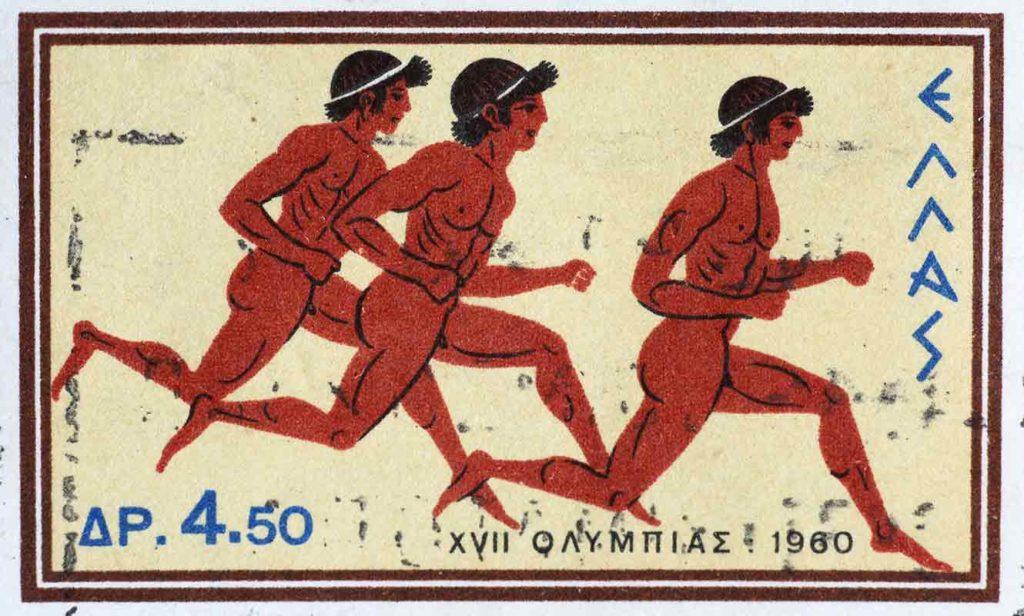 古代ギリシャの競技者をイメージした切手