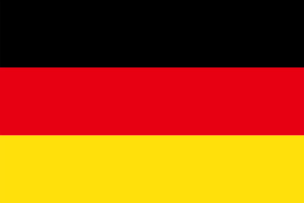 ドイツの国旗